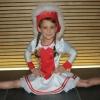 <p>2012 KinderMarie Sina</p>
